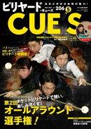 ビリヤードCUE'S(キューズ) 2021年5月号【※DVDは付きません】
