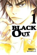 BLACK OUT1