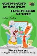 Gustong-gusto ko Magsipilyo I Love to Brush My Teeth: Tagalog English Bilingual Edition