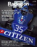 Racing on No.467