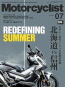 Motorcyclist 2017年7月号