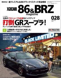 XACAR 86&BRZ magazine 2020年 7月号【電子書籍】[ XACAR編集部 ]