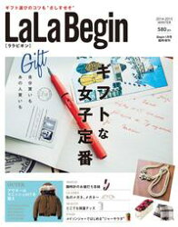 LaLaBegin(ララビギン) 2014-15 WINTER
