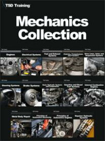 Mechanics CollectionIncludes Auto Mechanic, Engines, Electrical, Fuel, Exhaust Systems, Clutches, Drive Lines, Axle, Suspension, Steering, Brake, Hydraulic, Gasoline, Diesel, Fuel, Internal Combustion Engines, Metal Body Repair, Automoti【電子書籍】