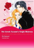The Greek Tycoon's Virgin Mistress (Mills & Boon Comics)