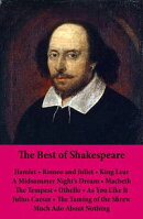 The Best of Shakespeare:
