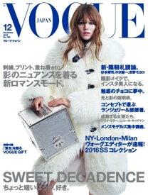 VOGUE JAPAN 2015年12月号 No.196 2015年12月号 No.196【電子書籍】