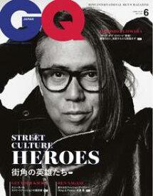 GQ JAPAN 2019年6月号 No.190【電子書籍】