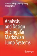 Analysis and Design of Singular Markovian Jump Systems