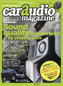 car audio magazine 2021年7月号 vol.140【電子書籍】[ カーオーディオマガジン編集部 ]