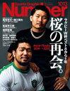 Number(ナンバー)1013号【電子書籍】