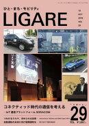 LIGARE vol.29