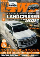 LET'S GO 4WD【レッツゴー4WD】2021年10月号