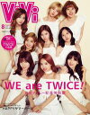 ViVi2017年8月号増刊 TWICEスペシャルエディション【電子書籍】[ ViVi編集部 ]