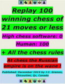 Replay 100 Winning Chess of 21 Moves or Less - High Chess Software : 0 - Human : 100 ; + All the Chess Rules