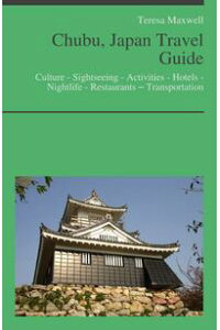 Chubu,JapanTravelGuide:Culture-Sightseeing-Activities-Hotels-Nightlife-Restaurants?Transportation(includingNagoya,Matsumoto,Nagano,Shizuoka)