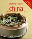 Cooking Classics China