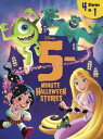 5-Minute Halloween Stories4 stories in 1!【電子書籍】[ Disney Book Group ]