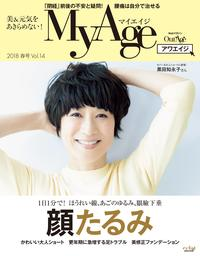 MyAge 2018 春号【電子書籍】[ 集英社 ]