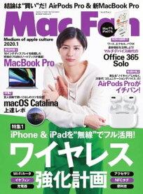Mac Fan 2020年1月号【電子書籍】