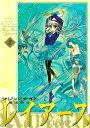 魔法騎士レイアース(2)【電子書籍】[ CLAMP ]