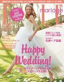 ELLE mariage no.21