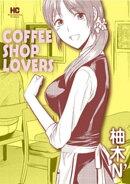 COFFEE SHOP LOVERS
