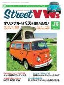 Street VWs 2018年 8月号