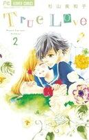 True Love(2)