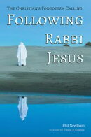 Following Rabbi Jesus