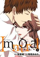 Immoral 3