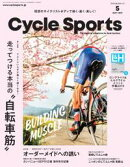 CYCLE SPORTS 2019年 5月号