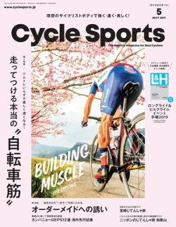 CYCLE SPORTS 2019年 5月号