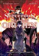 Sorcerous Stabber Orphen Vol. 2: Heed My Call, Beast! Part 2