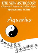 AQUARIUS THE NEW ASTROLOGY - CHINESE AND WESTERN ZODIAC SIGNS: THE NEW ASTROLOGY BY SUN SIGN