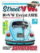 Street VWs 2019年 2月号