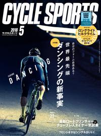 CYCLE SPORTS 2018年 5月号【電子書籍】[ CYCLE SPORTS編集部 ]