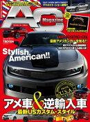American Car Magazine #1