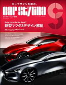 CAR STYLING Vol.19