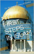My First Step in Islam