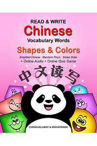 Read&WriteChineseVocabularyWords-Shapes&Colors