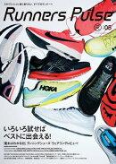 Runners Pulse Magazine Vol.05