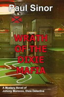 Wrath of the Dixie Mafia