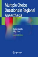 Multiple Choice Questions in Regional Anaesthesia