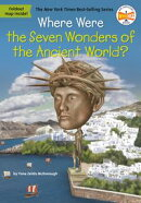 Where Were the Seven Wonders of the Ancient World?