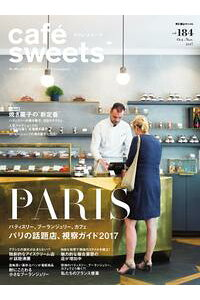 caf?-sweets(カフェ・スイーツ)184号