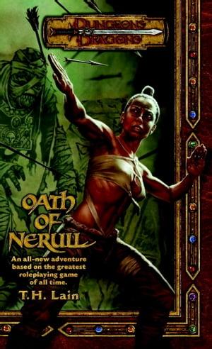 Oath of Nerull【電子書籍】[ T. H. Lain ]