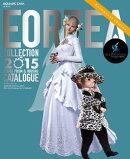 ファイナルファンタジーXIV エオルゼアコレクション2015 ミラージュプリズム&ハウジングカタログ