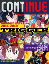 CONTINUE Vol.62【電子書籍】[ コンティニュー編集部 ]