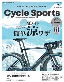 CYCLE SPORTS 2019年 9月号